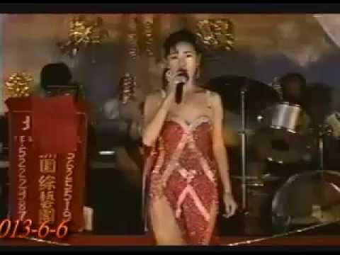 民國80年代的外台歌舞三段式歌舞表演:林綺�