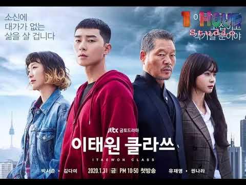 Kim Feel - Someday, The Boy [이태원 클라쓰 OST ' ITAEWON CLASS OST ' 1 Hour Studio