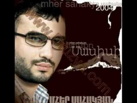 Mher Sahakyan Erablur