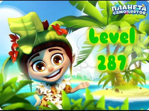 Ваш взгляд 343 уровень в игре планета самоцветов этой странице