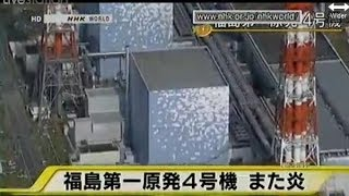 New Fukushima Documentary: Reactor 4 Pandora