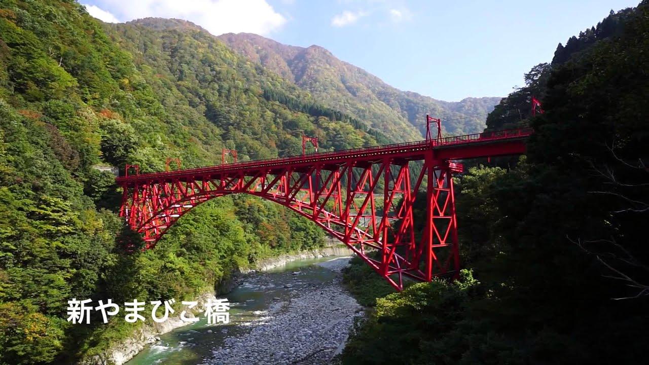 宇奈月溫泉散策 2015年10月18日 - YouTube