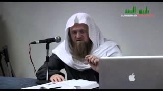 Tafsir Lesson 7. AL BAQARAH 2 1  4   IMAM WASIM KEMPSON