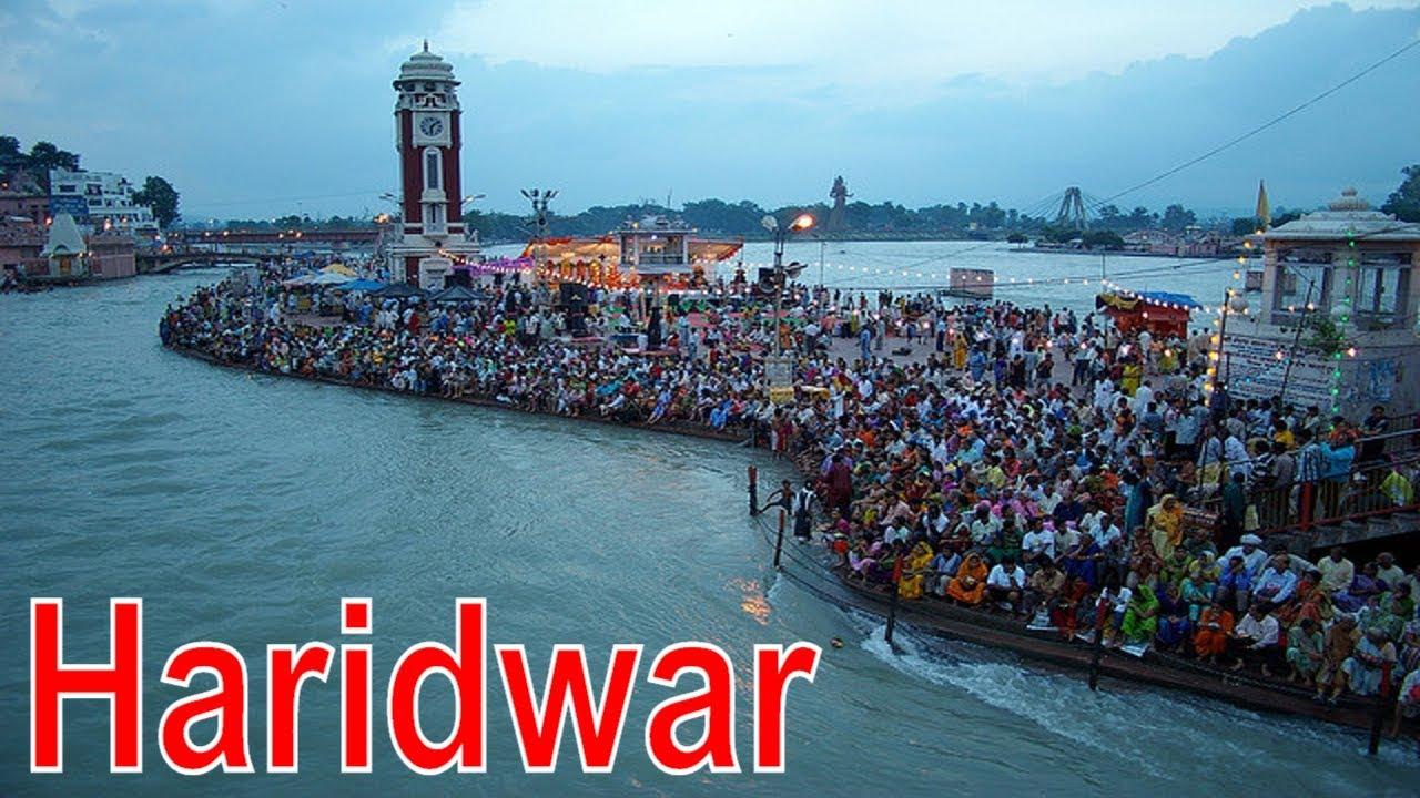 Har Ki Pauri Haridwar India Hindu Holy Temple Tourism Youtube