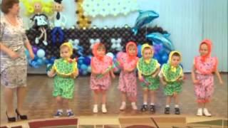 Танец малышей