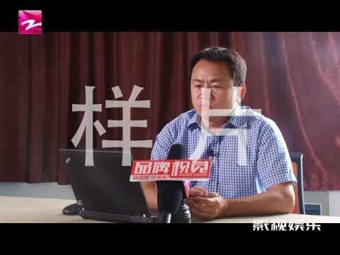 1.Zhejiang TV station interviewed ANT Machinery