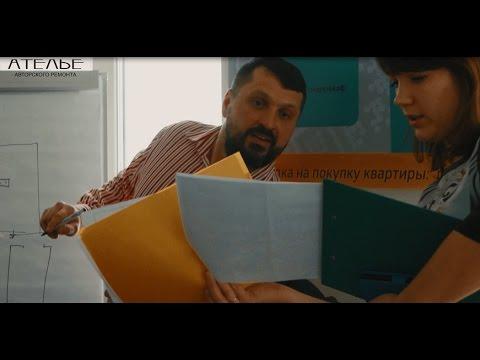 Мастер Класс Из двушки в трешку Ясный берег Новосибирск Проморолик - Видео онлайн