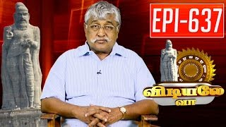 Education in Chola Dynasty | 14/10/2015