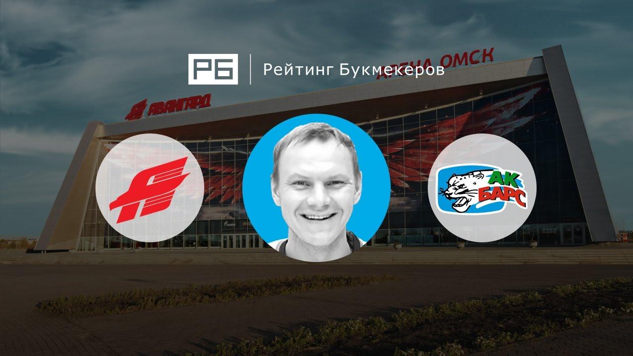 Прогнозы На Спорт В Контакте