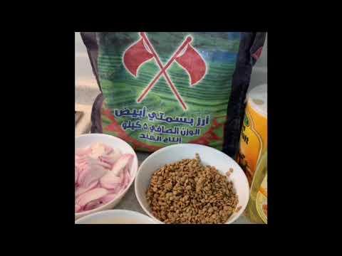 مجدرة بإستخدام أرز الشعلان بسمتي عنبر مطبخ أم عبد الله Youtube