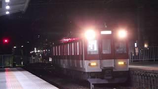 近鉄1252系VE70 定期検査出場回送
