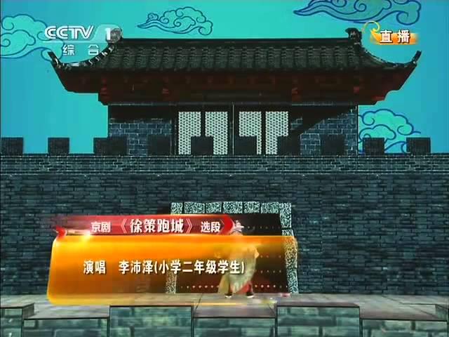 2012龙年春晚戏剧《戏迷一家亲》| CCTV春晚