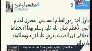 «الغيطي» مهاجمًا عبدالمنعم أبوالفتوح: «مروحتش تركيا ليه».. «فيديو»