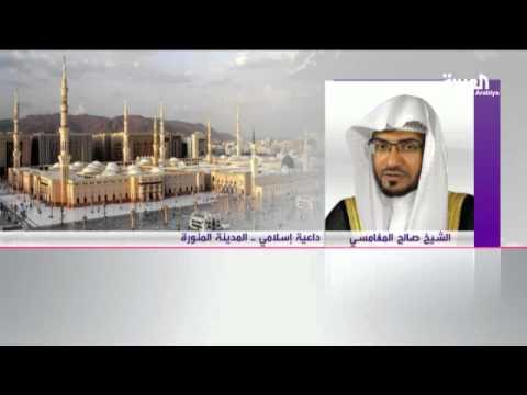 الشيخ المغامسي: إيران أرادت اليمن ممرا للفرس