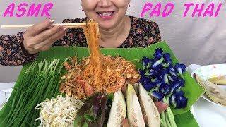 ASMR Prawn Pad Thai | ผัดไทกุ้ง | Eating Sounds | Whispers | Nana Eats