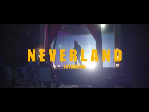 ロザリーナ 『NEVERLAND』Music Video