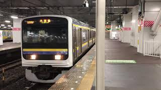 209系2100番台マリC414編成+マリC413編成千葉発車