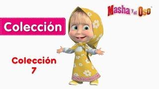 Masha y el Oso - Сolección 7 😂 Dibujos Animados en Español!
