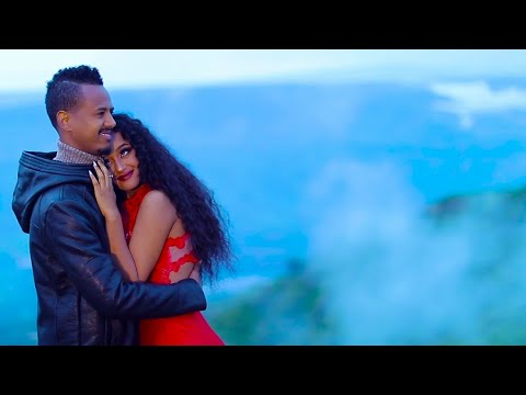 Fikremariam Gebru - Zew New (ዘው ነው) - New Ethiopian Music 2018 (Official Video)