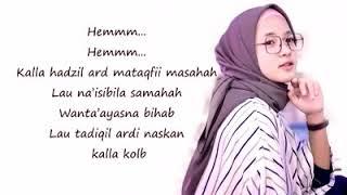 Download lagu Attahiyat wassalam MP3