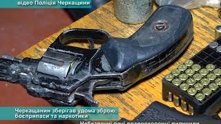 видео У мешканця Кременчука поліцейські вилучили гранату та наркотики