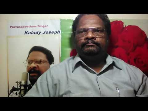 RASOOLE NIN KANIVALE.... Song by Kalady Joseph