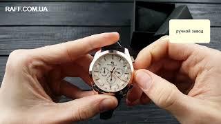 Мужские механические часы Forsining Walker обзор, настройка