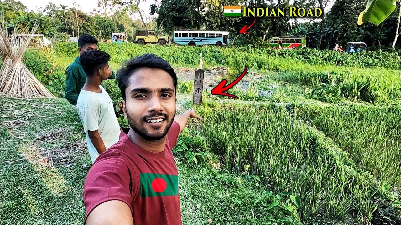 অদ্ভুত এক সীমান্ত! India Bangladesh Strong Border! Village Vlog