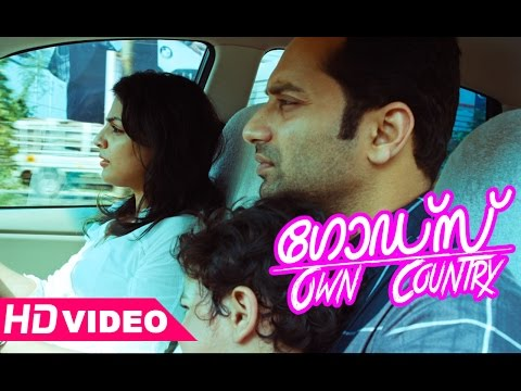 Gods Own Country Movie Scenes HD | Fahad Fazil arrives at Cochin with his daughter | Mythili
