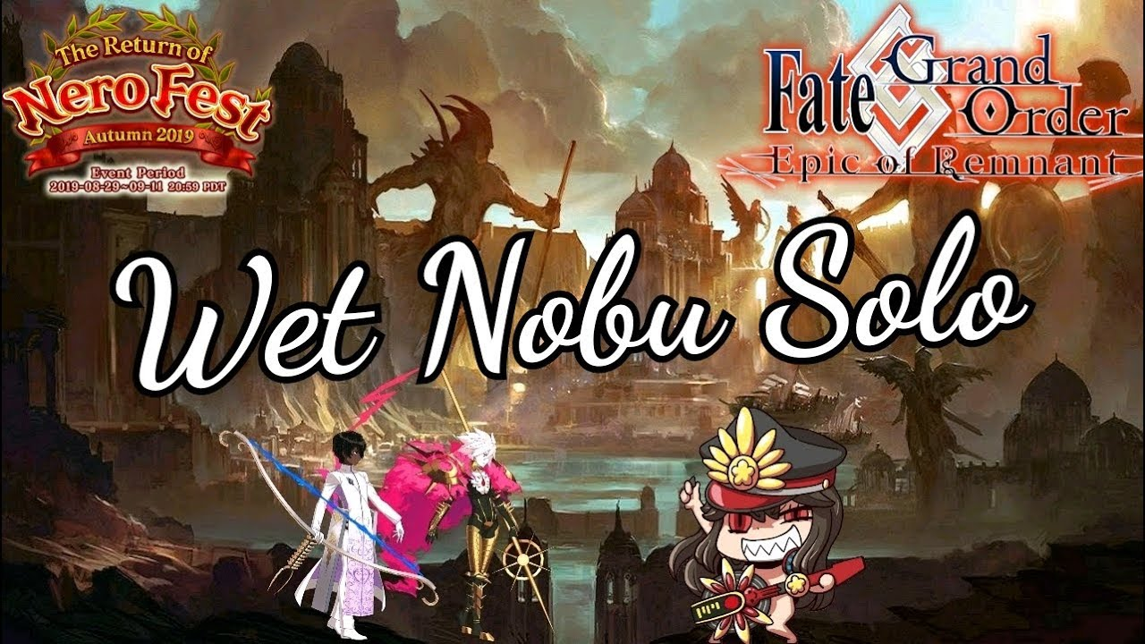 [FGO NA] Nerofest Autumn 2019 - Exhibition IV: The Brothers of Black and  White - Summer Nobu Solo