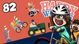 MICRO HAPPY WHEELS! - Happy Wheels [Ep.82]