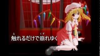 紅い月 カラオケ (on vocal) thumbnail