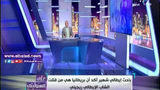 أحمد موسى: الفيلم الإباحى الذى عرضته «بى بى سى» استمرار لمهازلها.. فيديو