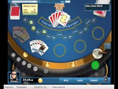 онлайн оазис покер играть