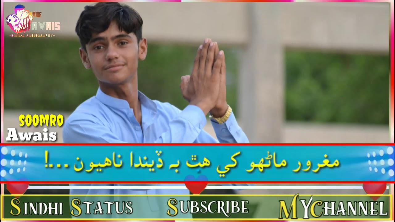 Awais Soomro Sindhi