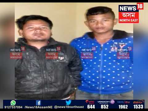 Four KMSS leaders arrested for supporting Assam bandh in Golaghat