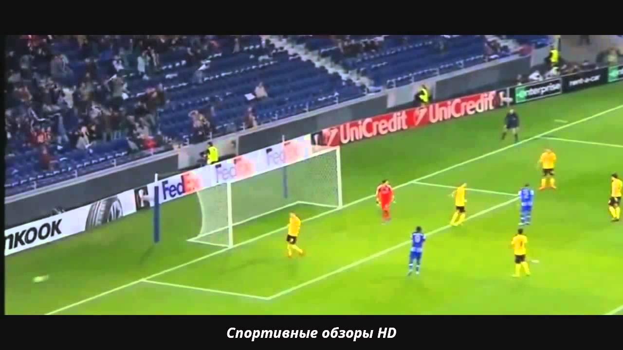 Боруссия порту 1 матч