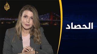 🇸🇦 الحصاد - اغتيال خاشقجي.. روايات الرياض المتعددة خلال عام