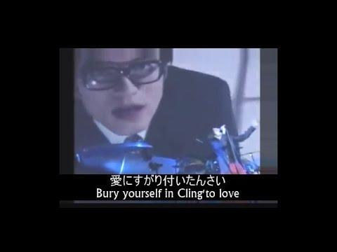 Mr. Children ミスチル~マシンガンをぶっ放せ Machine Gun/歌詞 English