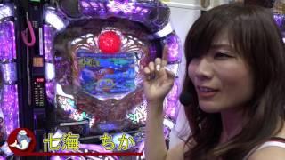 撮影協力ホール ドルフィン 様 http://www.p-world.co.jp/kanagawa/dolp...