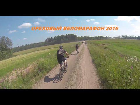 Ореховый веломарафон 2016 - GoPro 1080p