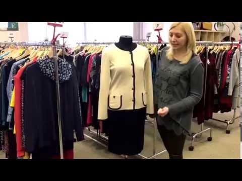 Milana Style. Костюм: юбка и жакет. Модель 280К (1.455 руб). Бежевый с синим.