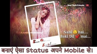 How to create Trending Whatsapp status | Status kaise banaye | lyrical status kaise banaye