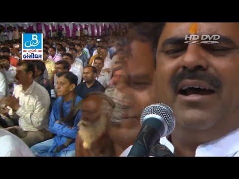 comedy gujju jokes video by mayabhai ahir   Gujarati dayro by mayabhai 2016
