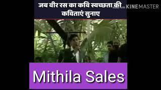 #Amitabachan #  dang rah gaya is ke kavita sun kar