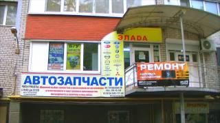 Элада Разбор рязань