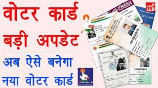 new voter id card apply online - naya voter id card kaise banaye   nvsp new voter registration 2020