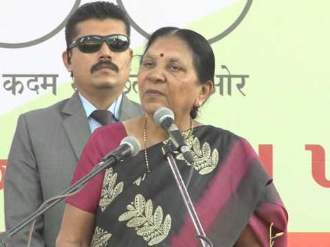 Gujarat CM attends Pledge taking ceremony for Cleanliness organised by Gujarat Law Society at Abd