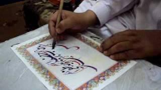 Shikasta calligraphy poetry moeen ul din chishti by khurshid gohar qalam_pakistan
