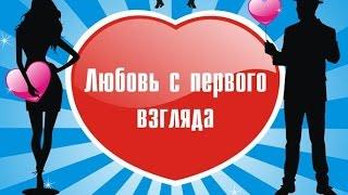 Симс Челлендж :Первая любовь 2 серия